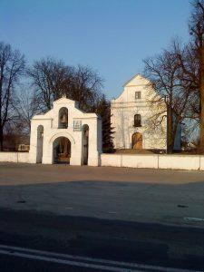 Kościół filialny pofranciszkański p.w Przemienienia Pańskiego