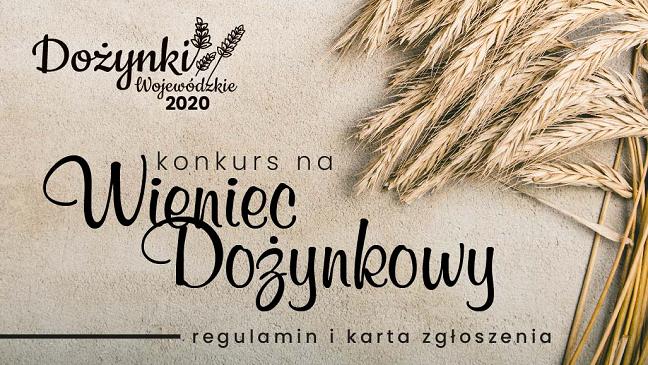 Dożynki Wojewódzkie 2020