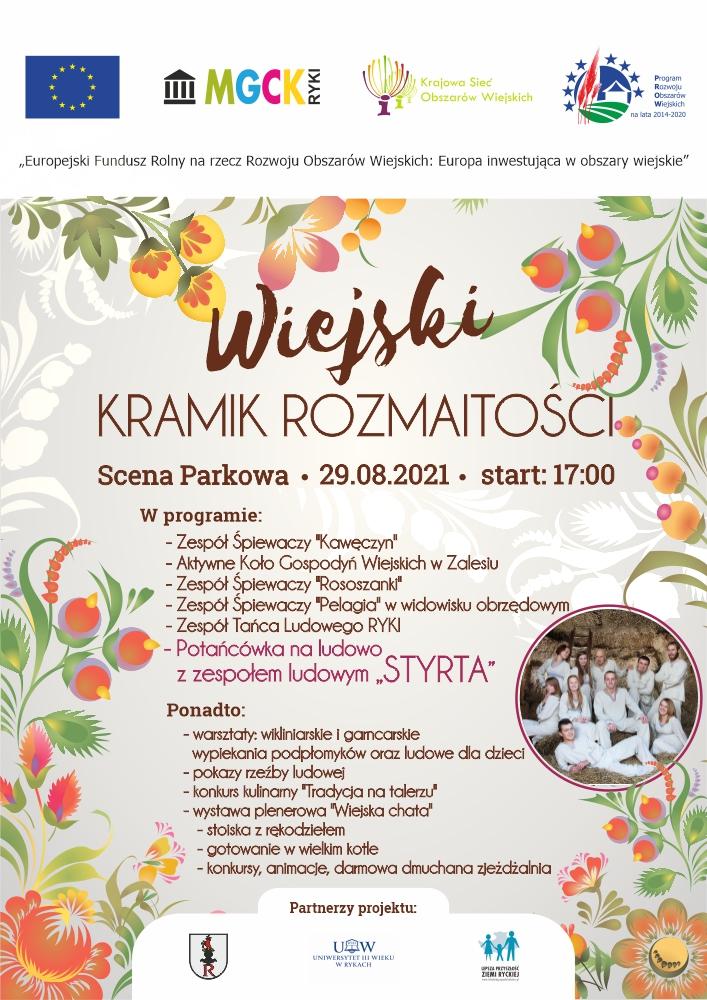 plakat_ksow (1) (1)